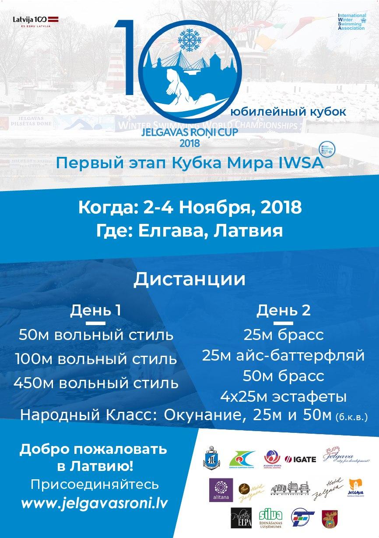 Сайт о плавании Зимнее плавание или моржевание